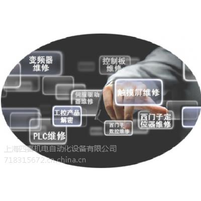 安川伺服放大器维修 SGDV-5R5A01A报警A.F1