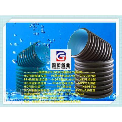 邵东县波纹管,国塑管业,双峰HDPE双壁波纹管厂家