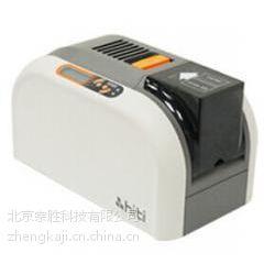 hitiCS-200e证卡打印机,hitiCS-200e制卡机,智能卡打印机