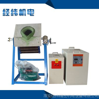 大量出售 TXZ-15型中频熔炼炉 中频感应炉