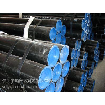 供应供应无缝钢管//佛山无缝钢管厂家//出口无缝钢管