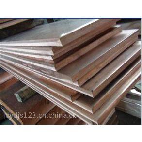 专业红铜板,行车铜条厂价供应