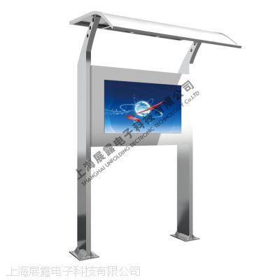 上海展露提供时尚款户外高亮广告机55寸广告机(H550)