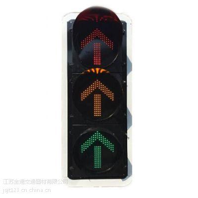 江苏金通/交通信号灯/红绿灯/交通信号控制器