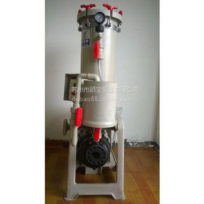 供应PP电泳耐酸碱耐腐蚀过滤机 PVC铬酸过滤泵 精密超滤机 SF-2006-1化学药液过滤机