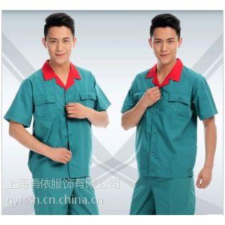 供应上海定做夏季工厂员工工作服