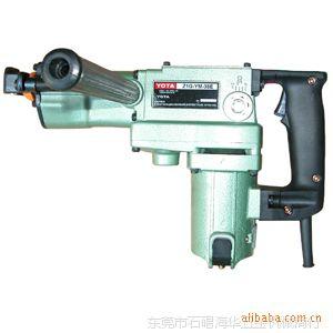 批发泽田YOTA Z1C-YM-30C 38E 电锤/油压钻/冲击钻