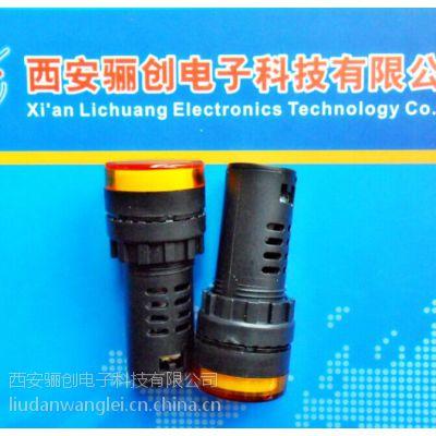 普通信号灯 XJD-22/21-5G厂家现货热销推出