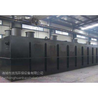 屠宰猪、牛、羊污水处理自动化WSZ-AO型一体机设备优选诸城润泓环保