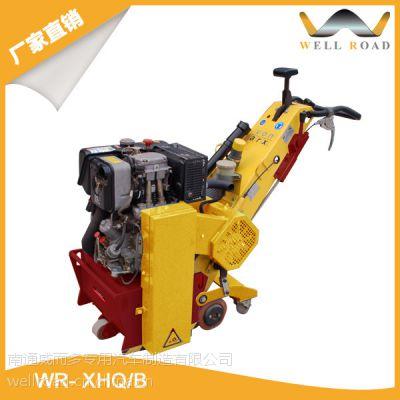 WR- -XHQ/B铣刨机 、除线机、 清除机