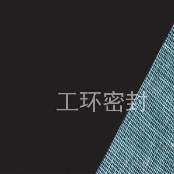 供应夹布橡胶板 夹纱布尼龙布帆布玻璃纤维布 供应广东广州珠海天津重庆
