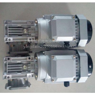 四川成都包装输送设备用RV050涡轮减速电机