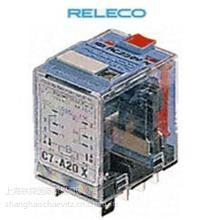 RELECO继电器