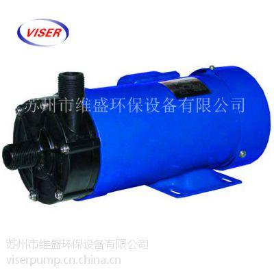 塑宝SMK-20180氟塑料磁力泵 塑宝耐高温磁力泵 塑宝送硝酸磁力泵