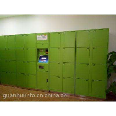 厂家供应 冠辉 GH-XL32 32门收费式行李寄存柜