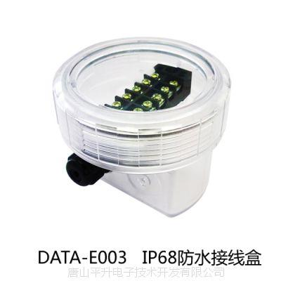 防水端子接线盒价格