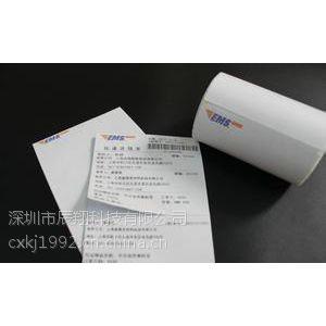 供应快递标签 快递发货标签 条码不干胶标签 快递出货标签 不干胶标签厂家