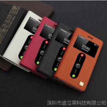 贝壳美X 适用于步步高 X5Max手机壳 真皮手机保护套外壳 批发