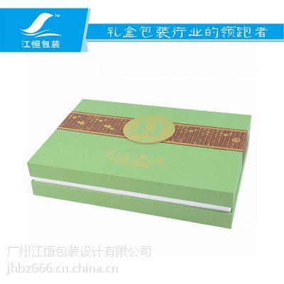 化妆品包装盒生产 广州江恒包装专业生产翻盖带提手礼盒