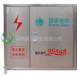 供应供应 JP柜户外柱上式不锈钢补偿综合配电箱