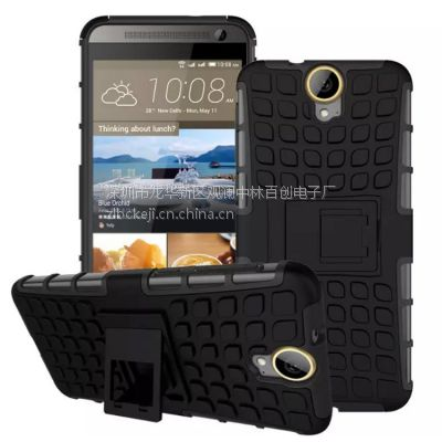HTC ONE E9 plus三防支架保护套 E9 蜘蛛纹防摔盔甲手机壳