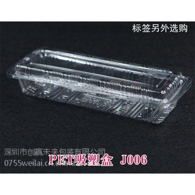 深圳龙华大浪大量供应吸塑防静电PVC托盘