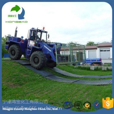 uhmwpe填海临时铺路板专用复合工程塑料铺路板可重复使用