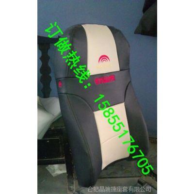 供应汽车皮革座套,耐磨性极好的坐垫,可印字刺绣,40元一个座全国发