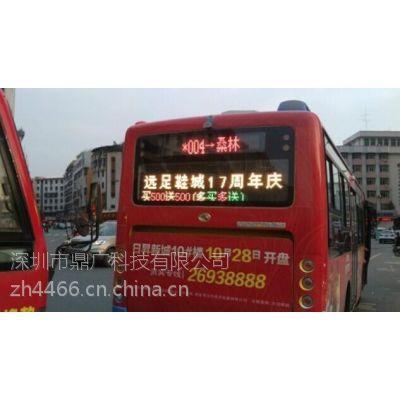 长沙公交车LED电子线路牌 湖南公交车LED广告屏