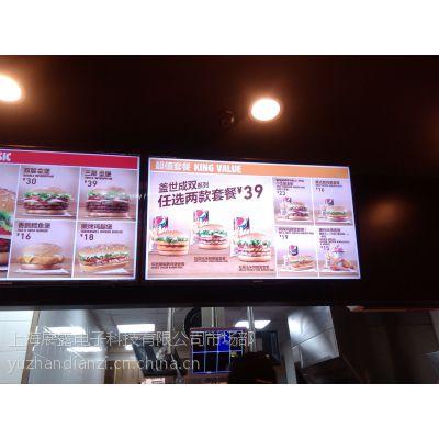 供应32寸42寸46寸窄边拼接餐牌机上海KFC 麦当劳餐饮店点餐专用
