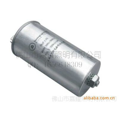 上海亚明防爆电容 亚字13UF/450V/105°C启动电容 铝壳
