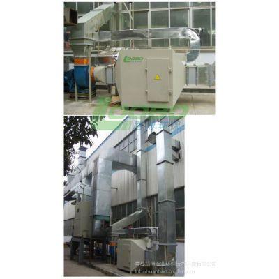 供应临沂枣庄除臭净化设备 活性炭吸附处理器 废气净化装置