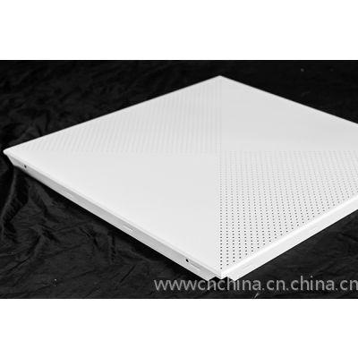 方形鋁扣板吊頂鋁天花廠家||600x600鋁扣板裝飾鋁天花