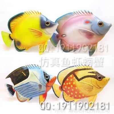 批发仿真鱼模型 塑料鱼35cm 彩色海鱼 吊饰 海洋生物装饰仿真鱼