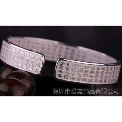 佛教用品925纯银大悲咒手环泰银佛经手镯饰品加工生产定制厂家