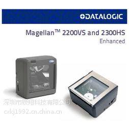 供应 datalogic VS2200 扫描平台 一维条码扫描平台 得利捷 vs2200 条码扫描器