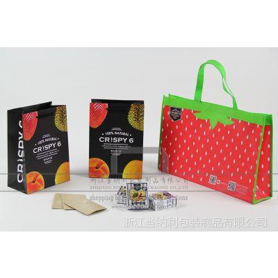 生产旅行者6号食品包装袋,零食CRISPY 6手提袋,来一份购物袋,华味享礼品袋