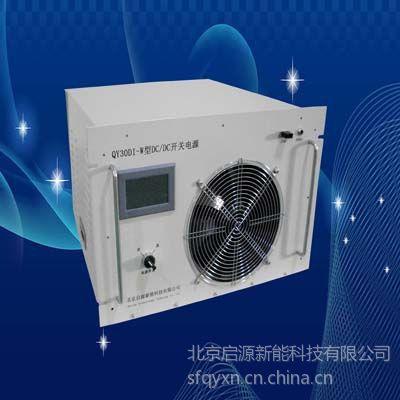 供应220V300AH大功率充电机,380V400AH大功率充电机