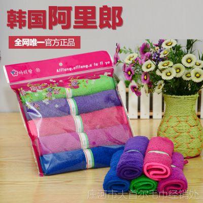 韩国 珊瑚绒超强吸水小抹布 5条袋装 5色长绒带挂钩小抹布