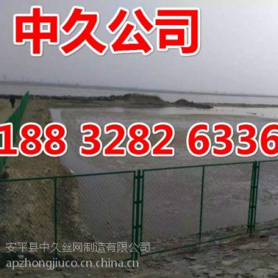 【中久厂家】高速公路护栏网 鱼塘防护网隔离栅网 铁路桥下金属隔离网