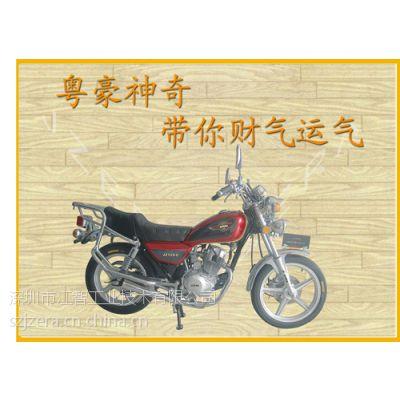 供应粤豪摩托车