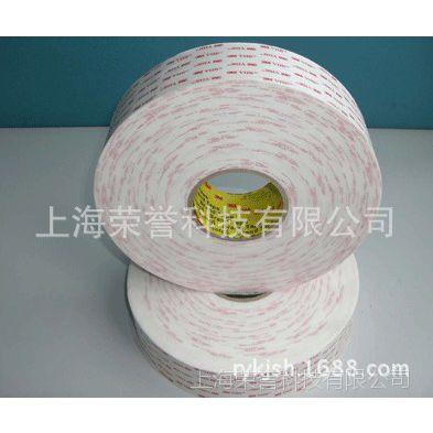 3M4945泡棉胶带3M4945一级代理商直供