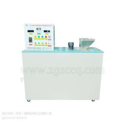 小本投资,自住创业。洗洁精、洗衣液、洗发水液体生产设备