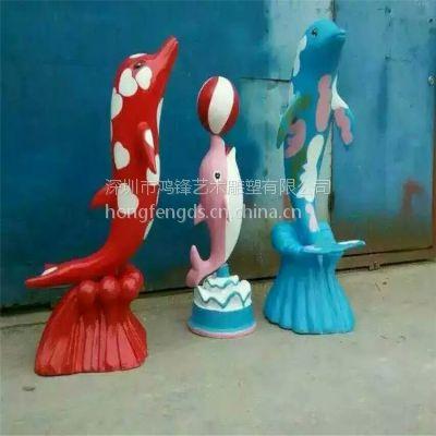 【专业定制】玻璃钢海洋生物馆雕塑 商场美陈装饰卡通海豚