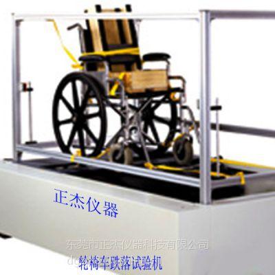 供应正杰轮椅车跌落试验机 定制标准轮椅车测试设备