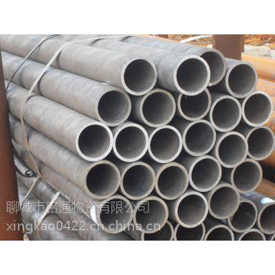 厂家直销15CrMoG无缝钢管 聊城钢管现货供应商