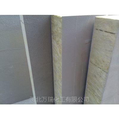 万瑞吸音降噪岩棉、建筑专用的保温隔热岩棉