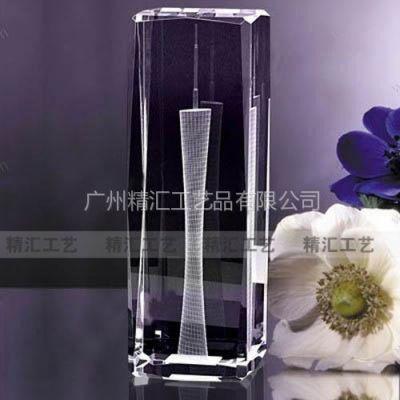 供应广州水晶礼品定做、广州水晶纪念品定做厂家、广州水晶厂家定做