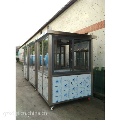 广州盛石厂主要生产各种材质保安亭,治安亭,移动厕所