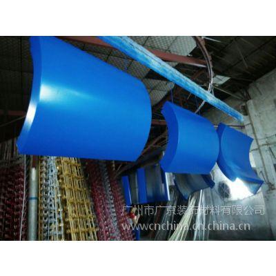 造型双曲氟碳铝单板厂家